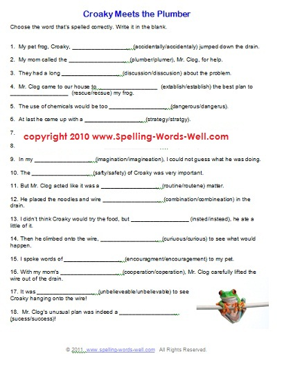 free printable spelling worksheets - Croaky