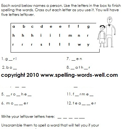 second grade worksheet - screenshot