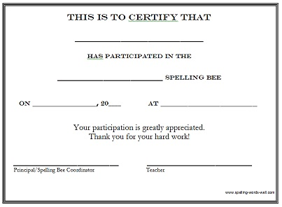spelling bee certificate 1 for participant