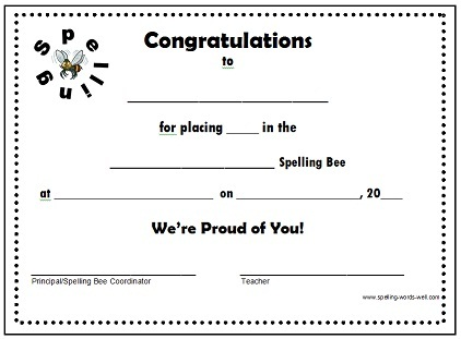 spelling bee certificate - placed 2