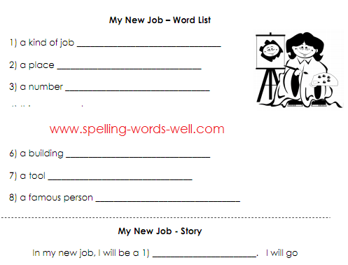 First grade reading worksheet -My New Job