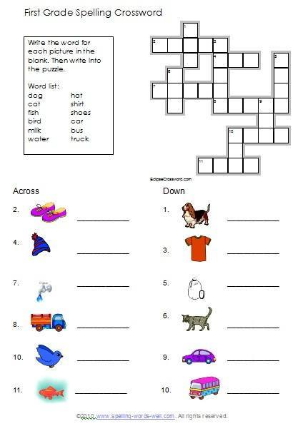 Word Family 1st Grade Worksheet