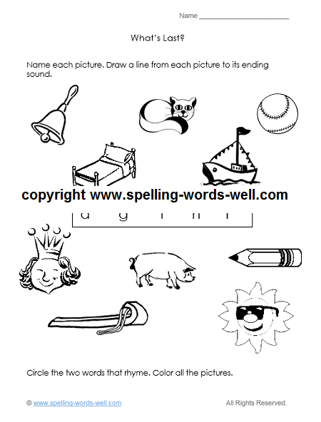 Number Names Worksheets spelling words for kindergarten : A Kindergarten Worksheet for Learning Fun!