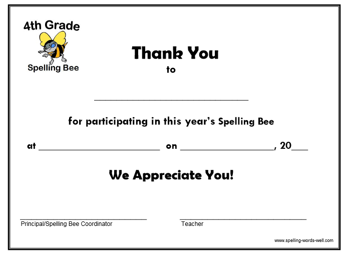 spelling bee certificate -4th grade